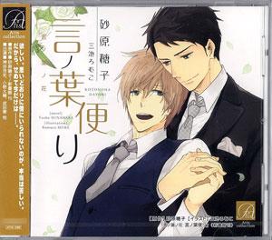 Kamiya hiroshi drama cd download / Religious themes in life of pi movie