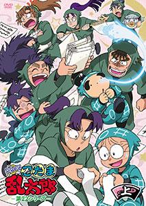 DVD TVアニメ「忍たま乱太郎」 第22シリーズ DVD-BOX 上の巻[NBC]《在庫切れ》