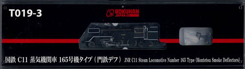 T019-3 国鉄C11蒸気機関車 165号機タイプ(門デフ)(再販)[ロクハン]【送料無料】《取り寄せ※暫定》