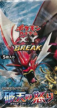 ポケモンカードゲームXY BREAK 拡張パック 破天の怒り 20パック入りBOX[ポケモン]《取り寄せ※暫定》