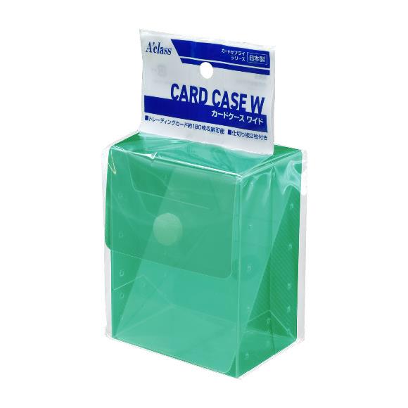 カードケースW クリアグリーン[アクラス]《在庫切れ》