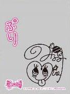 キャラクターオーバースリーブ プリパラ 南みれぃ(ENO-002) パック[エンスカイ]《在庫切れ》