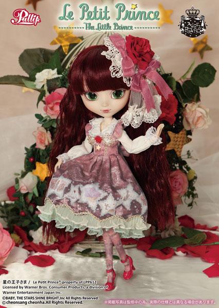 Pullip(プーリップ) Le Petit Prince × ALICE and the PIRATES~The Rose(リトルプリンス×アリス アンド ザ パイレーツ~バラ)