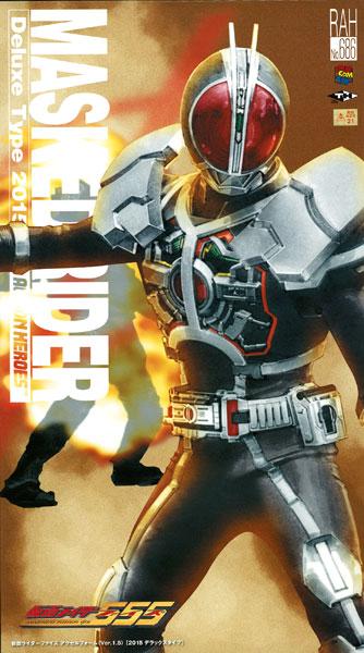 リアルアクションヒーローズ No.686 RAH DX 仮面ライダーファイズ アクセルフォーム(Ver.1.5)(メディコム・トイ プレミアムクラブ限定)
