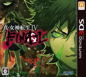 【特典】3DS 真・女神転生IV FINAL[アトラス]【送料無料】《在庫切れ》