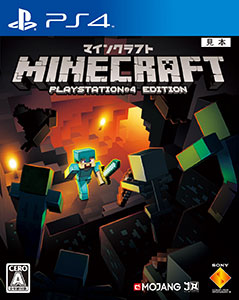 PS4 Minecraft: PlayStation4 Edition[SCE]【送料無料】《発売済・在庫品》