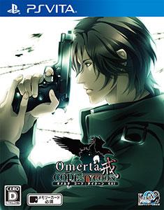 PS Vita オメルタ CODE:TYCOON戒 通常版[花梨シャノアールΩ]《在庫切れ》