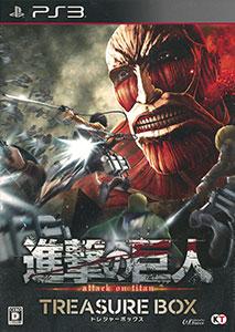 【特典】PS3 進撃の巨人 TREASURE BOX[コーエーテクモゲームス]《在庫切れ》