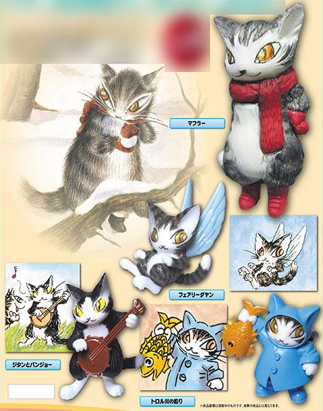 猫のダヤン フィギュアコレクション 2 12個入りBOX[441LABO]《在庫切れ》