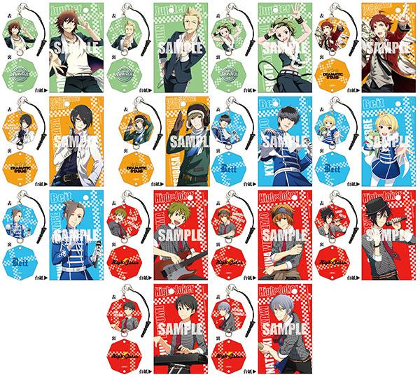 アイドルマスターSideM メタルチャームストラップ 14個入りBOX(食玩)[エフトイズ]【送料無料】《在庫切れ》