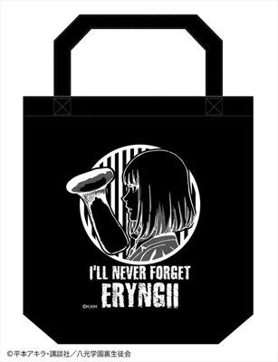 TVアニメ『監獄学園 プリズンスクール』 トートバッグ 01 エリンギ[アトリエ・マギ]《在庫切れ》