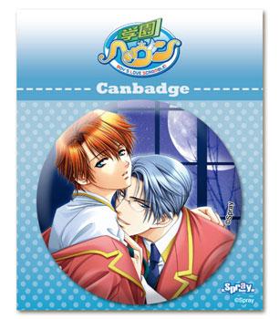 学園ヘヴン BOY'S LOVE SCRAMBLE! 缶バッジD:伊藤啓太&中嶋英明[トイズ・プランニング]《在庫切れ》