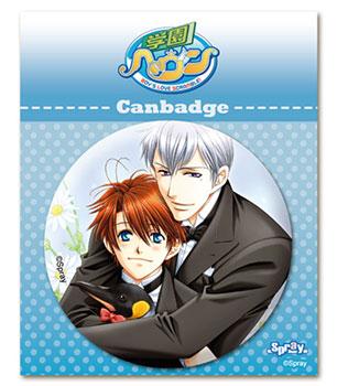 学園ヘヴン BOY'S LOVE SCRAMBLE! 缶バッジE:伊藤啓太&七条臣[トイズ・プランニング]《在庫切れ》