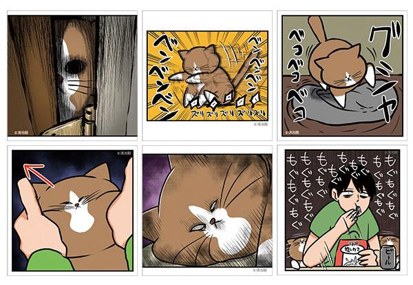 鴻池剛と猫のぽんた ニャアアアン! ステッカーセット (A)[ムービック]《取り寄せ※暫定》