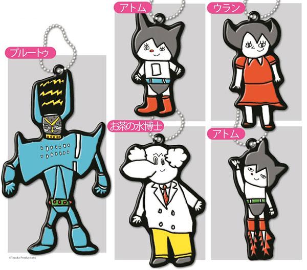 アトム ラバーマスコットキーチェン Designed by Taku Yoshimizu 12個入りBOX[441LABO]《在庫切れ》