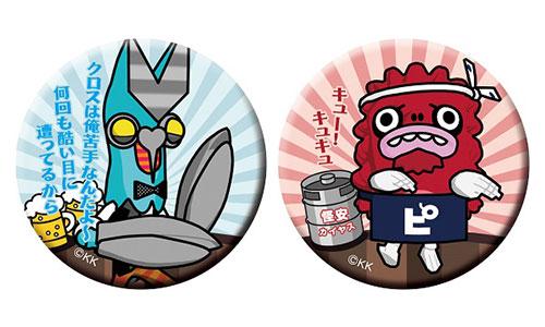 怪獣酒場 カンパーイ! 缶バッジ (A)バルタン店長・ピグモン[ムービック]《在庫切れ》