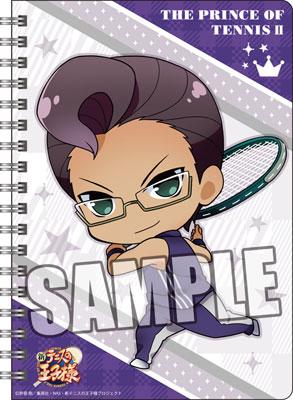 新テニスの王子様 B6Wリングノート「木手永四郎」 ちびキャラVer.[ブロッコリー]《在庫切れ》