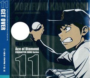 CD TVアニメ「ダイヤのA」キャラクターソングシリーズ VOL.11 川上憲史(CV:下野紘)[ポニーキャニオン]《在庫切れ》