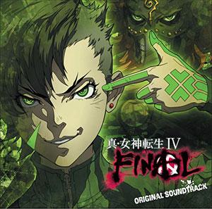CD 真・女神転生IV FINAL オリジナル・サウンドトラック / サウンドコンポーザー:小塚良太[アトラス]《在庫切れ》
