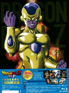 BD ドラゴンボールZ 復活の「F」 特別限定版 (Blu-ray Disc)[東映]《在庫切れ》