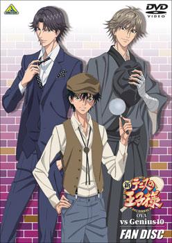 DVD 新テニスの王子様 OVA vs Genius10 FAN DISC[バンダイビジュアル]《在庫切れ》