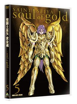 DVD 聖闘士星矢 黄金魂 -soul of gold- 5 特装限定版[バンダイビジュアル]《在庫切れ》