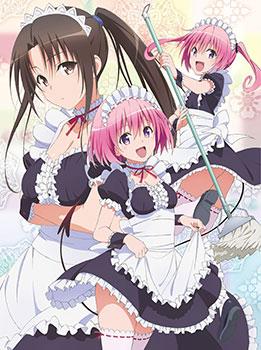DVD To LOVEる-とらぶる-ダークネス2nd 第4巻 初回生産限定版[NBC]《在庫切れ》