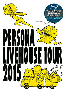 BD PERSONA LIVEHOUSE TOUR 2015 (Blu-ray Disc)[ハピネット・ピクチャーズ]《在庫切れ》