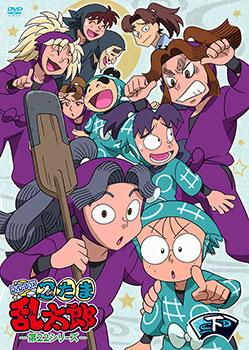 DVD TVアニメ「忍たま乱太郎」 第22シリーズ DVD-BOX 下の巻[NBC]《在庫切れ》