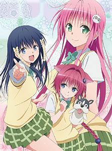 DVD To LOVEる-とらぶる-ダークネス2nd 第5巻 初回生産限定版[NBC]《在庫切れ》