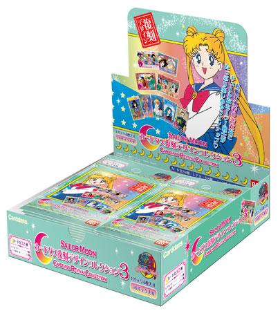 美少女戦士セーラームーン カードダス復刻デザイン コレクション3 16パック入りBOX[バンダイ]《在庫切れ》