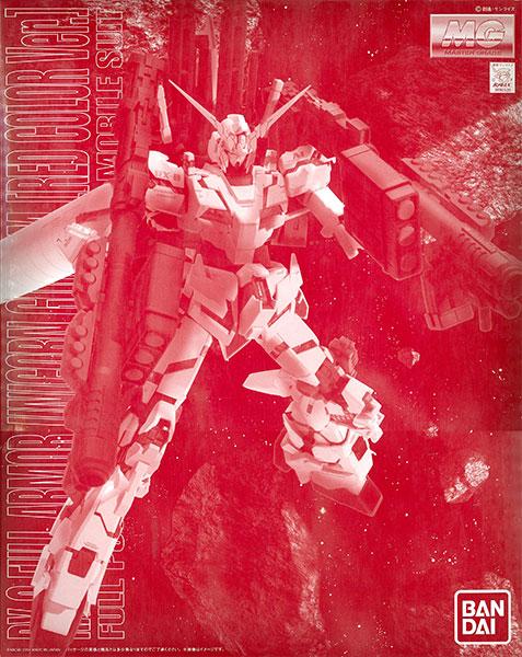 【中古】(本体A-/箱B)MG 1/100 RX-0 フルアーマー・ユニコーンガンダム(レッドカラーVer.)(プレミアムバンダイ限定)[バンダイ]《発売済・在庫品》