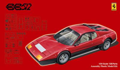 1/24 リアルスポーツカーシリーズ No.108 フェラーリ 512BB / BBi プラモデル[フジミ模型]《取り寄せ※暫定》