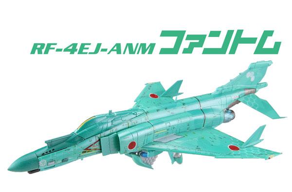 技MIX 技GAF02 1/144 ガーリーエアフォース RF-4EJ ファントム プラモデル[トミーテック]《取り寄せ※暫定》