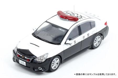 1/43 スバル レガシィ B4 2.5GT 2014 大阪府警察交通部交通機動隊車両(大阪プラスチックモデル流通限定)[RAI'S]《在庫切れ》