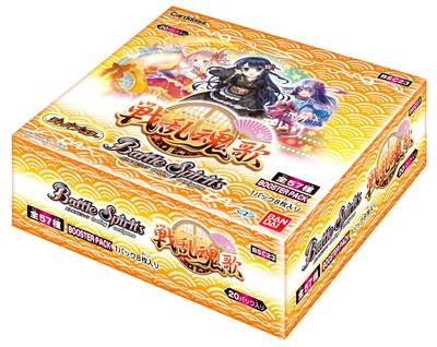 【特典】バトルスピリッツ ディーバブースター 戦乱魂歌 ブースターパック[BSC23] 20パック入りBOX[バンダイ]《在庫切れ》