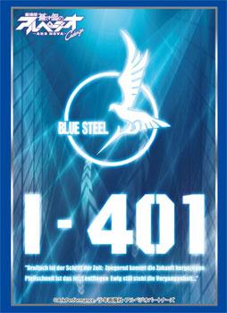 ブシロードスリーブコレクション HG Vol.1019 劇場版 蒼き鋼のアルペジオ -アルス・ノヴァ- Cadenza『イ401』 パック[ブシロード]《在庫切れ》