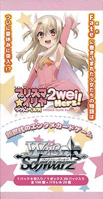 Weiss Schwarz Fate//Kaleid Liner Prisma Illya Booster Box 20 Packs