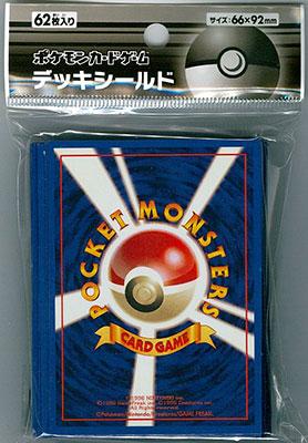 ポケモンカードゲーム デッキシールド first design(再販)[ポケモン]《在庫切れ》