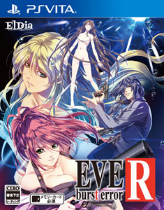 PS Vita EVE Burst error R 通常版[El Dia]《在庫切れ》