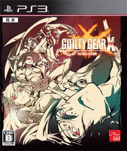 【特典】PS3 GUILTY GEAR Xrd -REVELATOR- 通常版[アークシステムワークス]《在庫切れ》