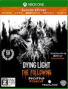 Xbox One ダイイングライト ザ・フォロイング エンハンスト・エディション[ワーナーエンターテイメント ジャパン]《在庫切れ》