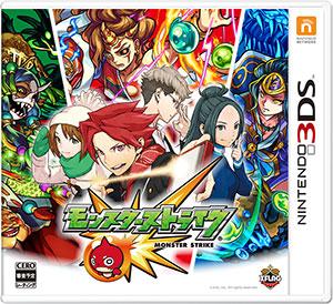 3DS モンスターストライク