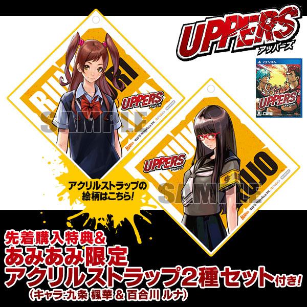 【あみあみ限定特典】【特典】PS Vita UPPERS(アッパーズ)[マーベラス]《在庫切れ》