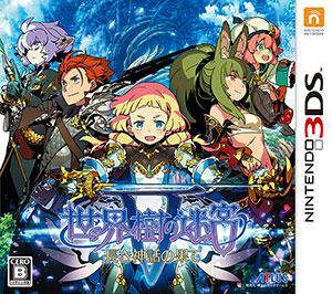 【特典】3DS 世界樹の迷宮V 長き神話の果て 通常版[アトラス]【送料無料】《在庫切れ》