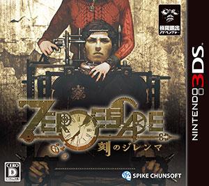 【特典】3DS ZERO ESCAPE 刻のジレンマ[スパイク・チュンソフト]【送料無料】《在庫切れ》