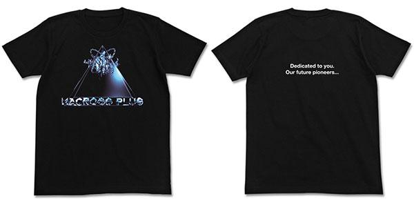 マクロスプラスTシャツ/ブラック-L(再販)[コスパ]《06月予約》