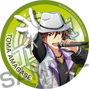 「アイドルマスター SideM」 缶ミラー 天ヶ瀬冬馬[GREEN TEA]《在庫切れ》