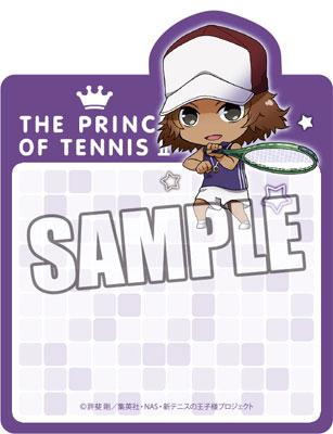 新テニスの王子様 ダイカットふせん「甲斐 裕次郎」 ちびキャラVer.[ブロッコリー]《在庫切れ》