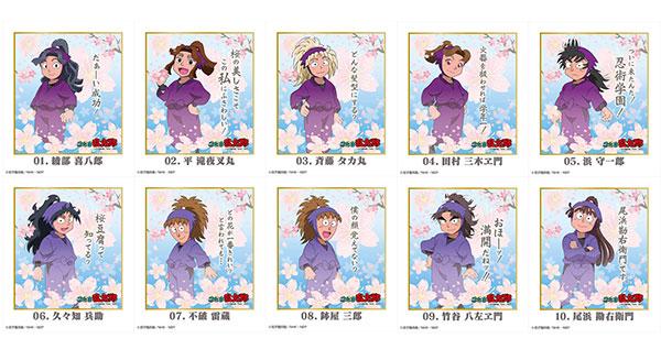 忍たま乱太郎 色紙コレクション 白桜セット 10個入りBOX[アトリエ・マギ]《在庫切れ》